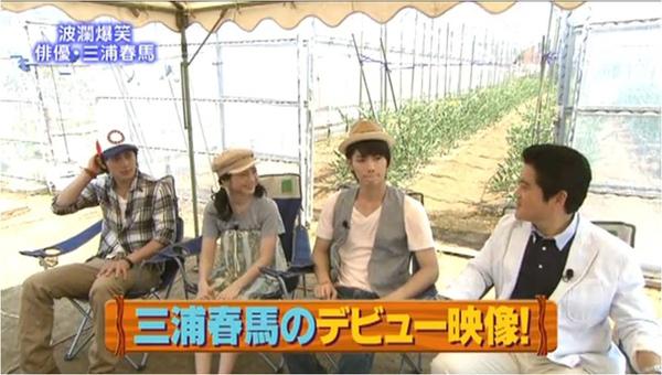 haruma_aged7_video_a.jpg