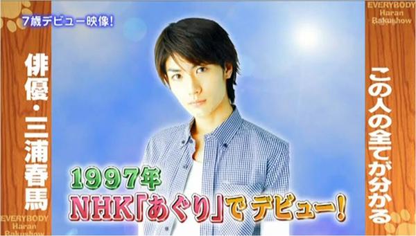 haruma_aged7_video_b.jpg