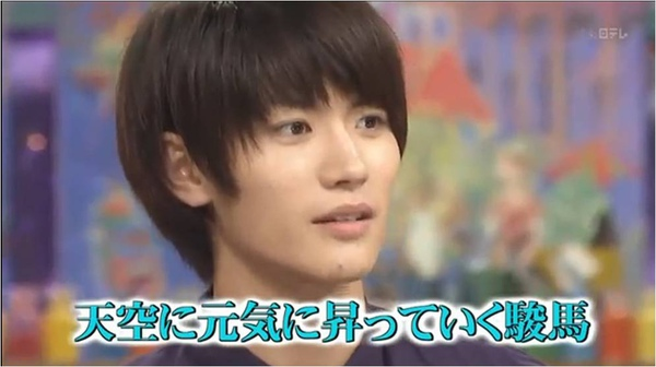 Haruma_name.jpg