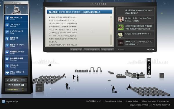 Hiroshima_cancellation.jpg