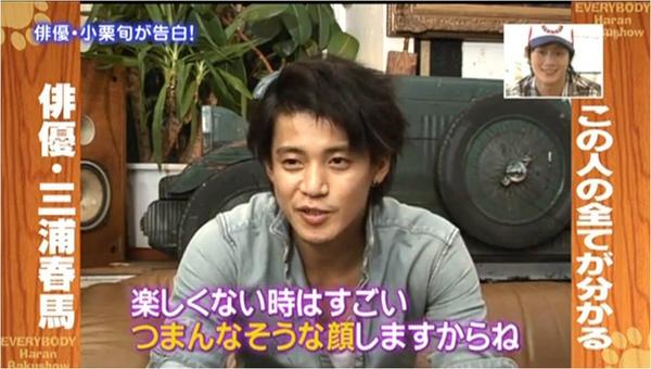 haruma_oguri_temper_c.jpg