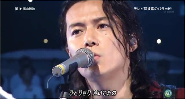 Music Station - 6 Aug 2010a.jpg