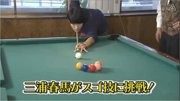 snooker1.jpg