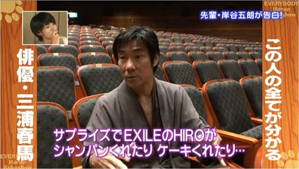 haruma_san sei_f (b-day_2, exile).jpg