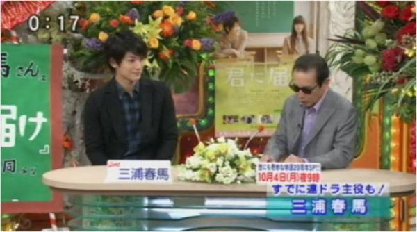 Tamori and Haruma_a.jpg