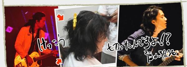 Fukuyama_2011 tour.jpg