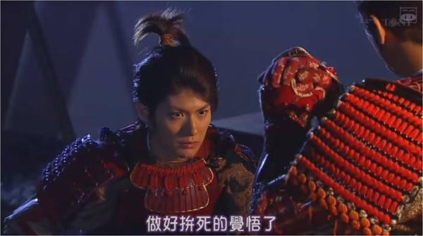 武士望月小太郎與藩主3.jpg