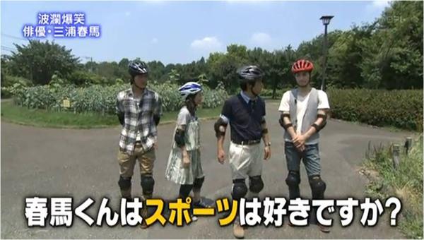 haruma_new bike.jpg