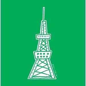 Tokyo Tower - CD cover.jpg