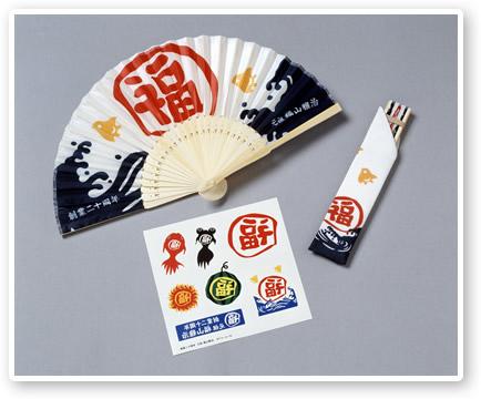 Special souvenirs.jpg