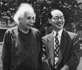 Yukawa and Einstein.jpg