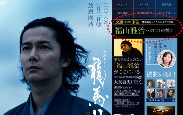 Ryouma cover (12-13-2009).jpg