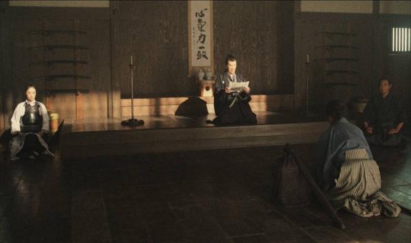 Ryouma Ep.4 Pic1.jpg
