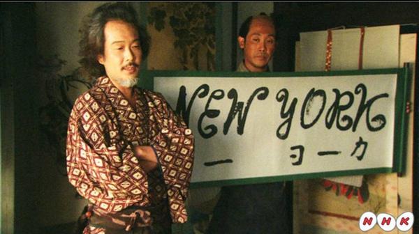 Ryouma Ep.7 Pic 1.jpg