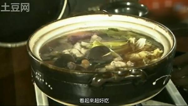 Haruma - finished hot pot.jpg