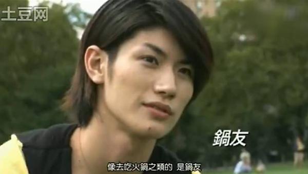 Haruma - Hot Pot friend.jpg
