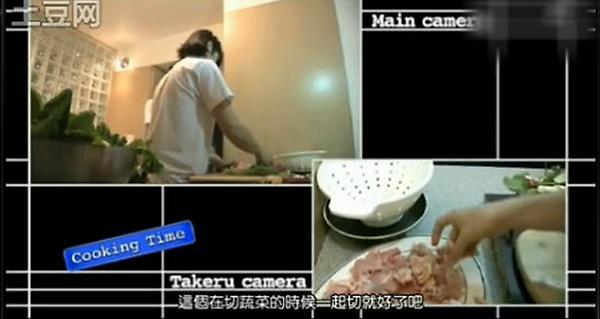 Haruma - hot pot mix2.jpg
