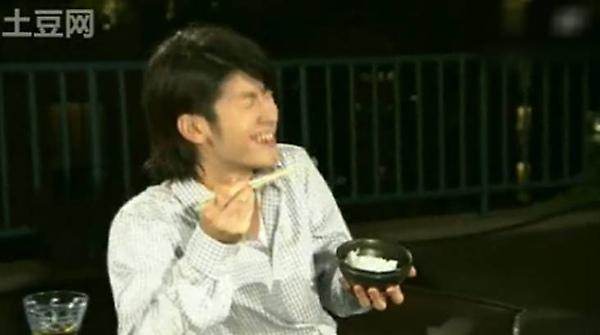 Haruma - lol on congee rice.jpg