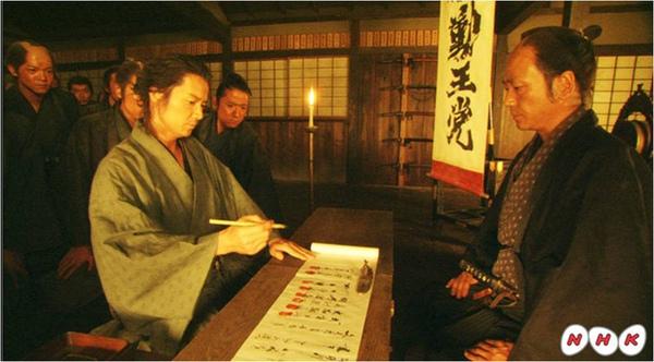 Ryouma Ep.12 (Ryouma signs).jpg