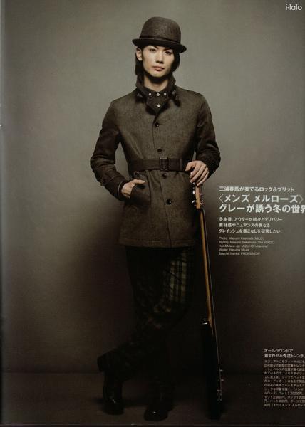 Haruma in Popeye magazine1.jpg