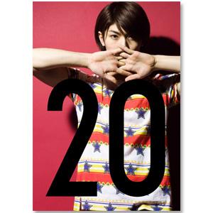 Haruma collection 20.jpg