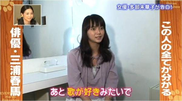 haruma_sing_ma-chi_a.jpg