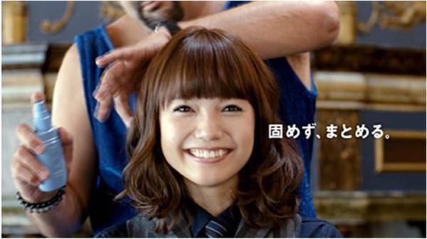 FOG Bar 2010 宮崎葵與瑛太4.jpg