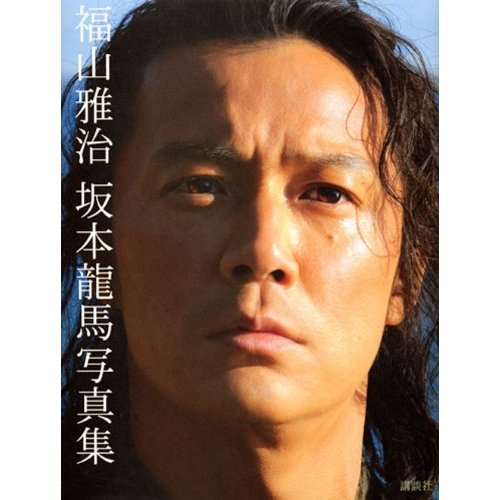 Ryoma photo book cover (a).jpg