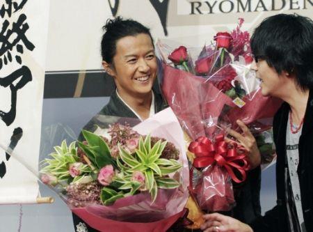 Ryouma-den finale shot2.jpg