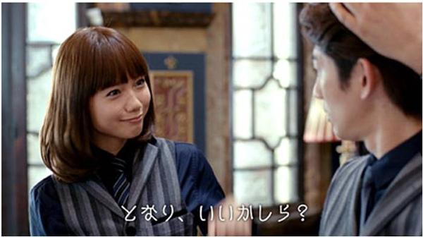 FOG Bar 2010 宮崎葵與瑛太1.jpg