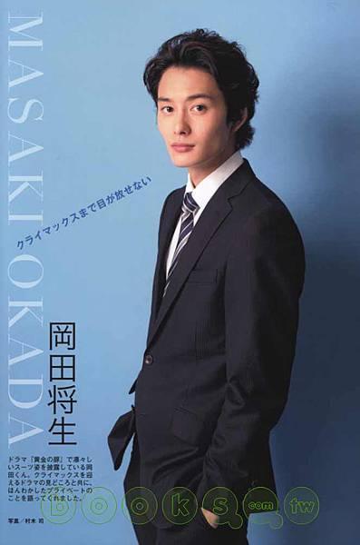 Dark suit_工藤優.jpg