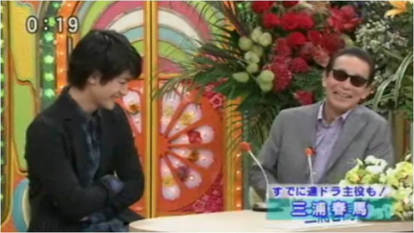 Tamori and Haruma_c.jpg