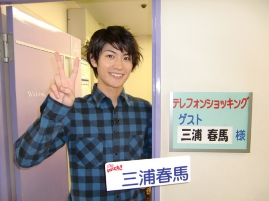 happy face Haruma.jpg
