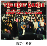 the best bang cover.jpg