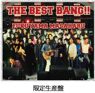the best bang cover.jpg