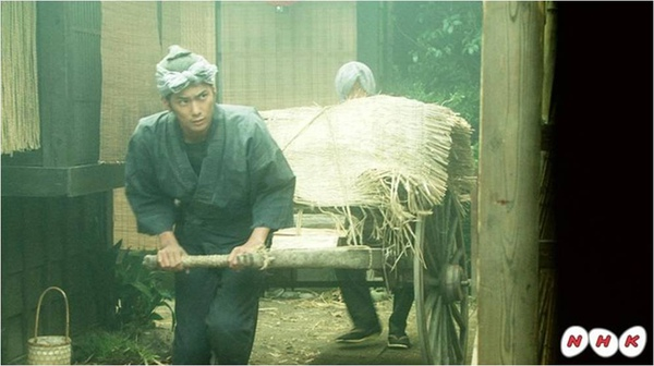 Ryouma Ep.43 - 坂本龍馬 陸奧陽之助.jpg