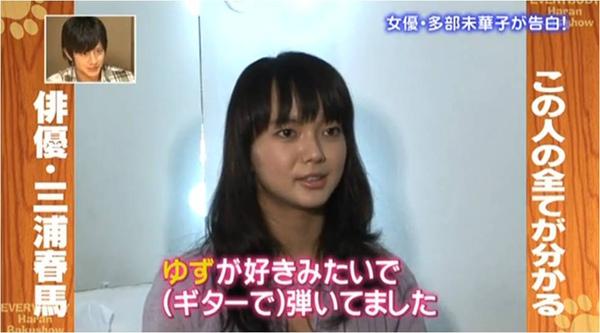 haruma_sing_ma-chi_c.jpg