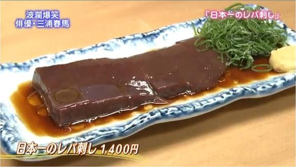 haruma_food_f.jpg