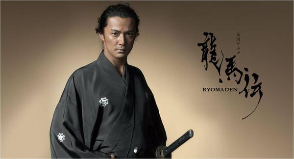 Season 3 - Ryomaden Webpage.jpg