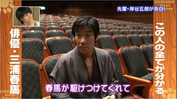 haruma_san sei_g (b-day_2, haruma).jpg
