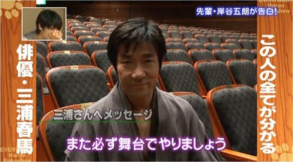 haruma_san sei_k (stage).jpg