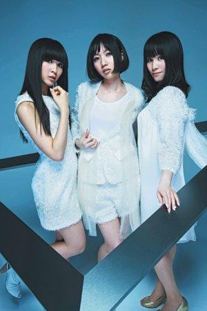 Perfume_Triangle CD cover.jpg