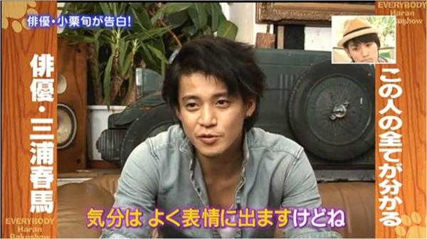 haruma_oguri_temper_b.jpg