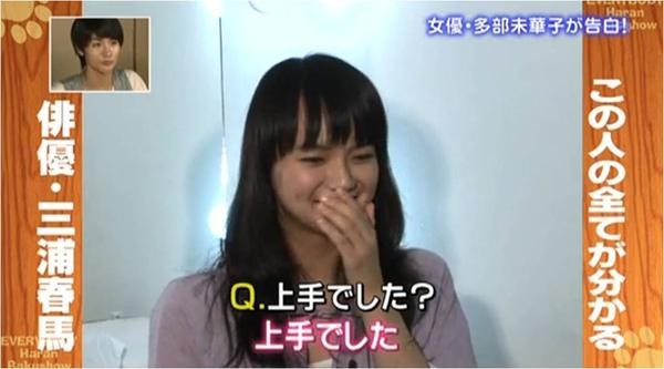 haruma_sing_ma-chi_d.jpg