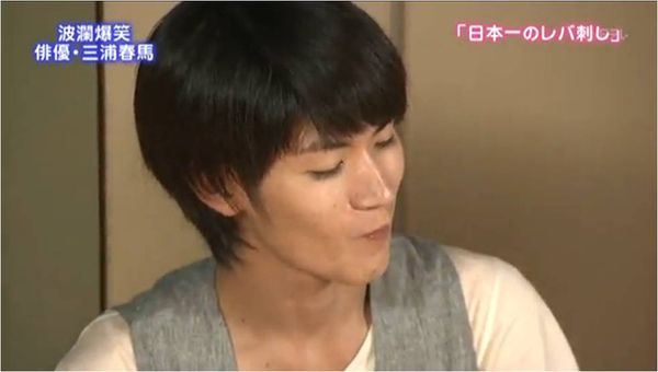haruma_food_i (priceless).jpg