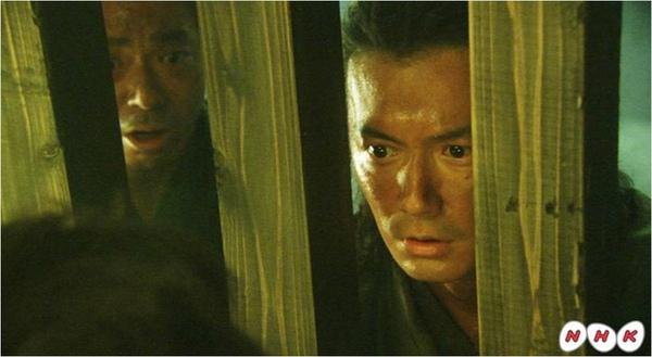 Ryouma Ep.28 - 龍馬探訪武士半平太.jpg