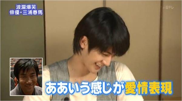 haruma_san sei_m (love sensational).jpg
