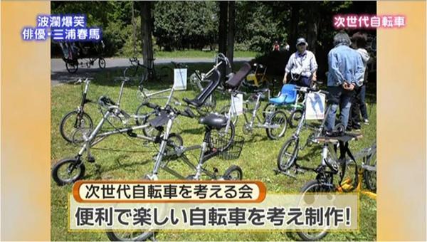 haruma_new bike_a.jpg