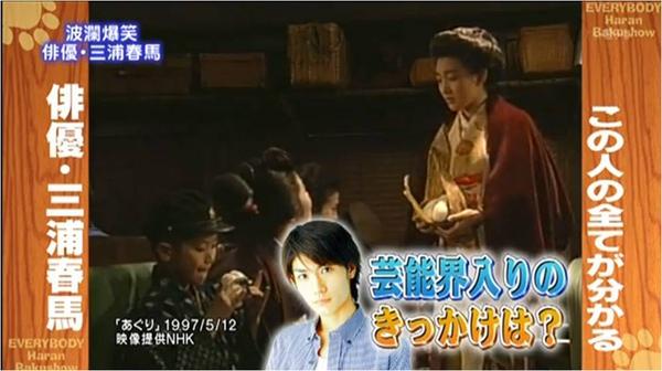 haruma_drama school_a.jpg