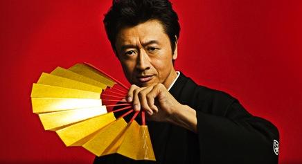 Kuwata Keisuke Musicman.jpg